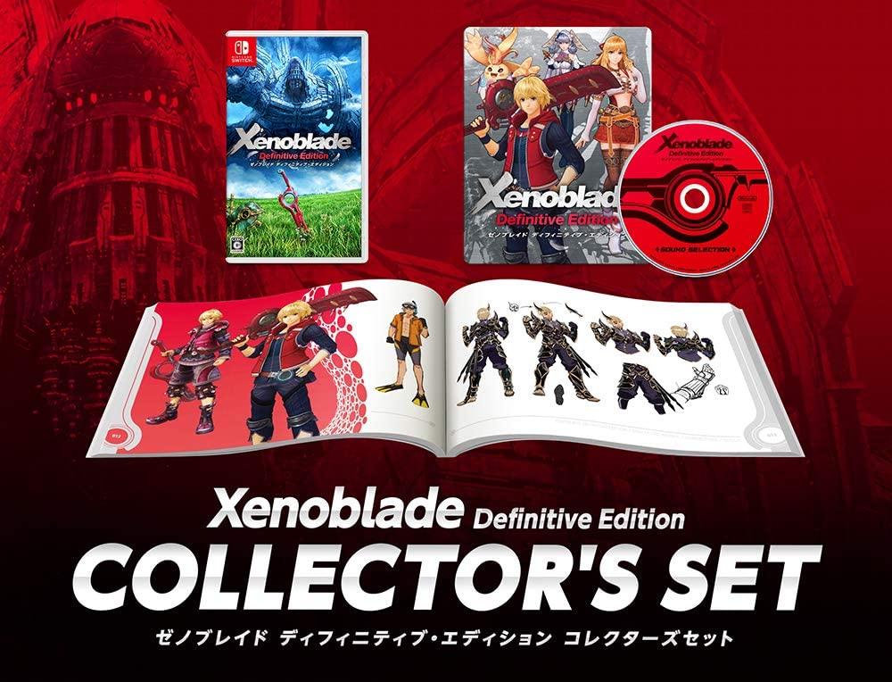 ゼノブレイド ディフェニティブ エディション スチールブック Xenoblade Definitive Edition steelbook