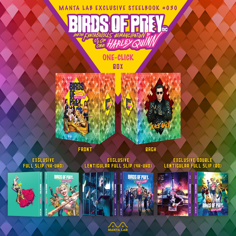 ハーレイ・クインの華麗なる覚醒 BIRDS OF PREY Manta Lab スチールブック Collectong steelbook