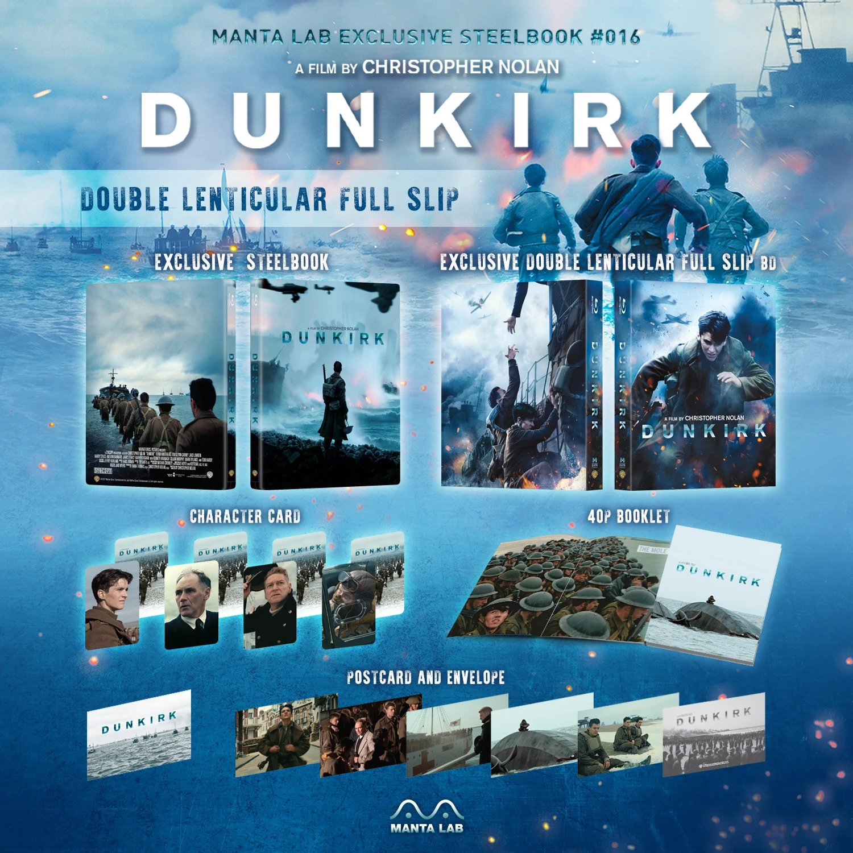 ダンケルク Dunkirk Manta Lab スチールブック Collectong steelbook