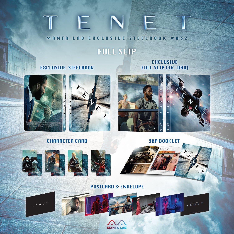 TENET テネット Manta Lab スチールブック Collectong steelbook