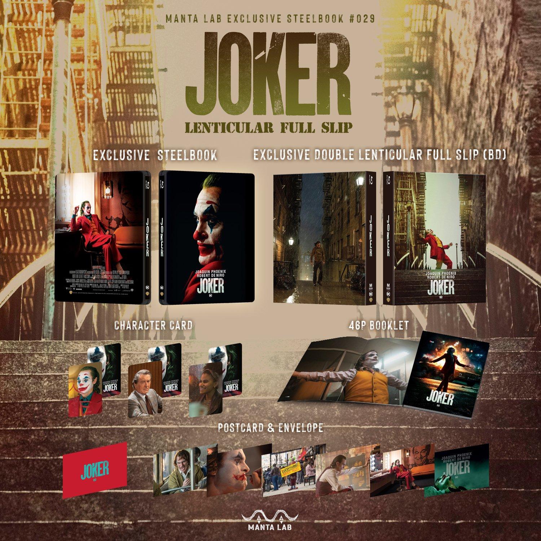 ジョーカー Manta Lab Joker steelbook スチールブック