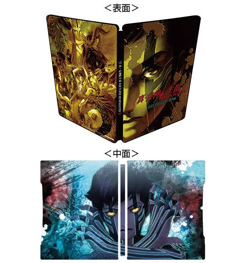 真・女神転生III NOCTURNE HD REMASTER スチールブック steelbook