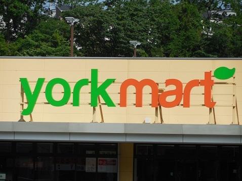 ヨークマートのロゴ