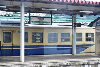 JR東日本大鰐温泉駅