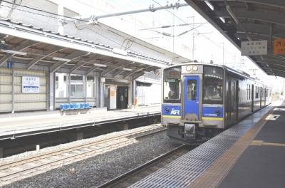 盛岡駅へ戻ります
