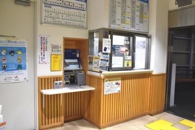 受付窓口 青山駅