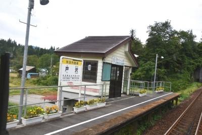 県内一てっぺんの駅  秋田