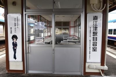 直江津駅自習室