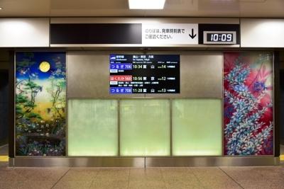 JR金沢駅2階乗り換えフロア
