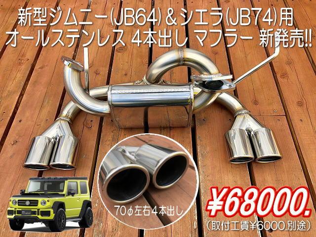 18-12-0187_2021022315165218a.jpg