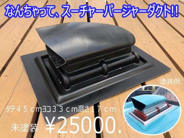 19-10-0120_20200630165841b2f.jpg