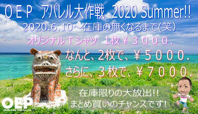 20-6-0092_2020061210074598f.jpg
