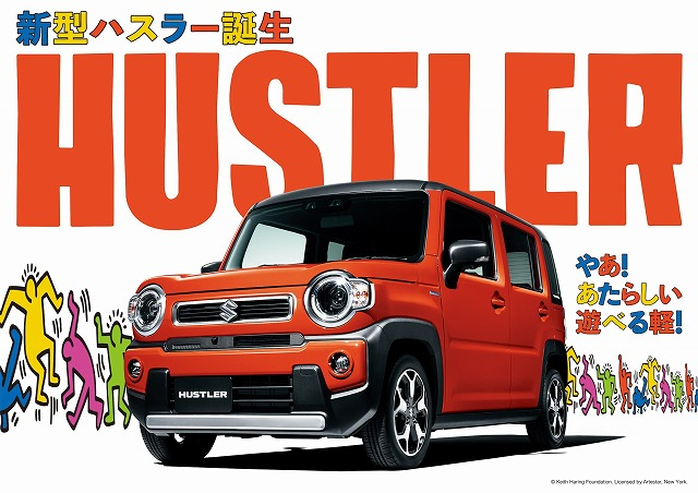 low_NHS_0O_01020_shiyoukanousozai_A.jpg
