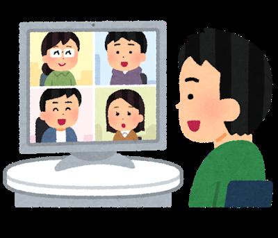 online_kaigi_man.png