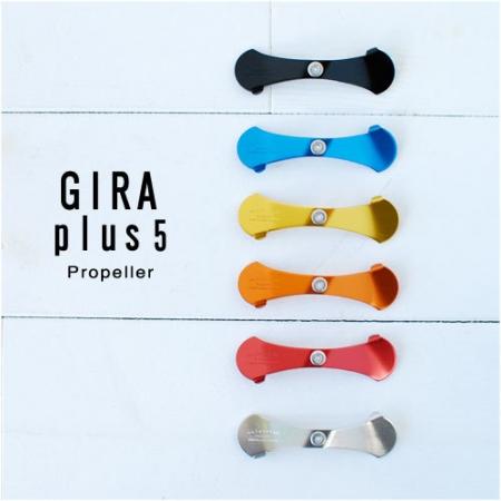 gira202012b