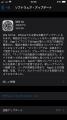 Apple Watch 6 設定 91