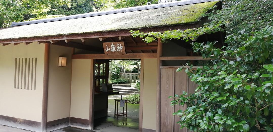 神苑-入口