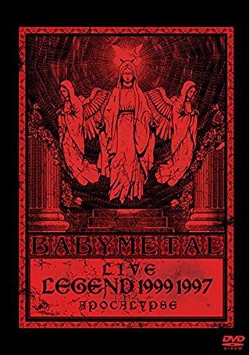 LEGEND 1997