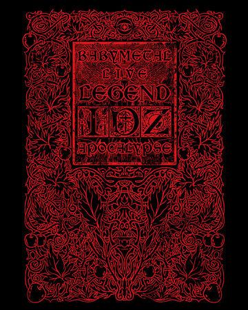LEGEND Z