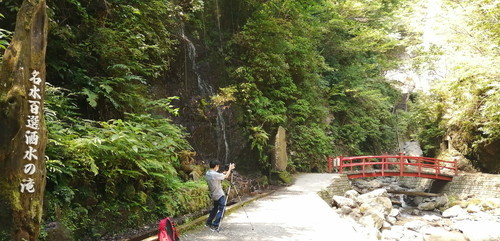 洒水の滝_3