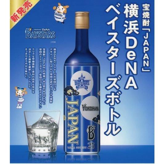 JAPAN_BAYSTERS宝焼酎