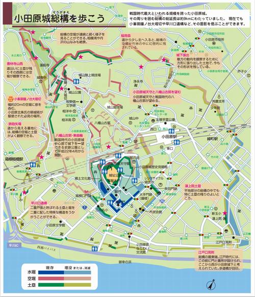 小田原城総構 PDF