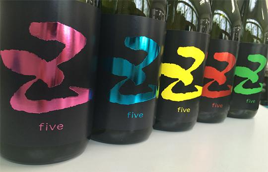 五橋(five)