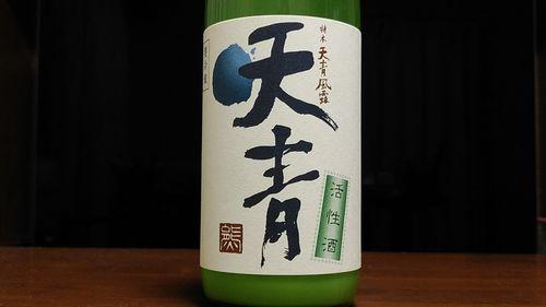 天青_活性酒_