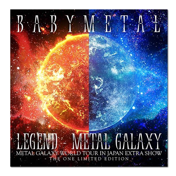 LEGEND METAL GALAXY