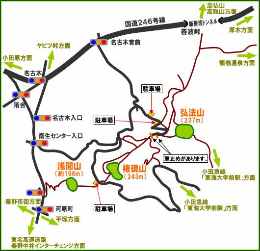 地図_権現山