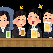 コロナ_飲み会