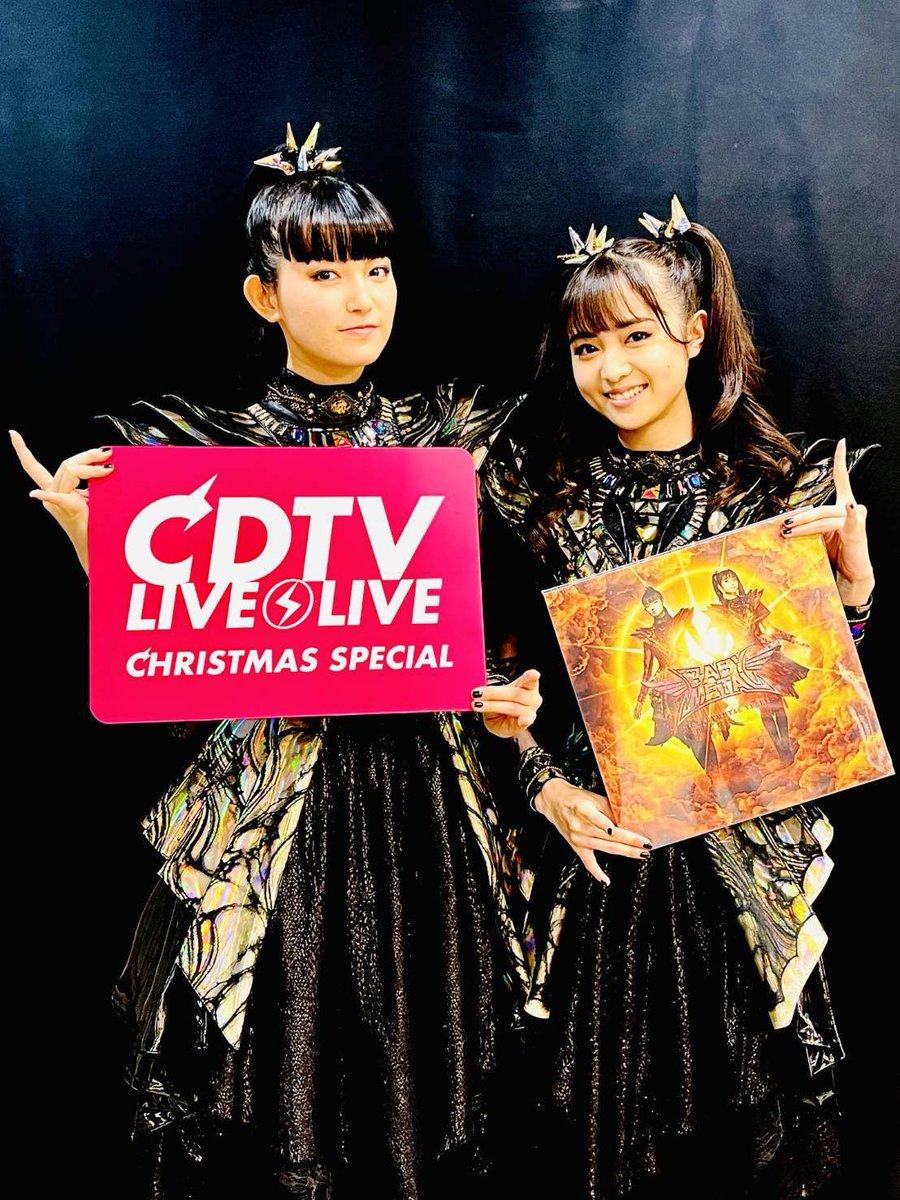 CDTV_3.jpg