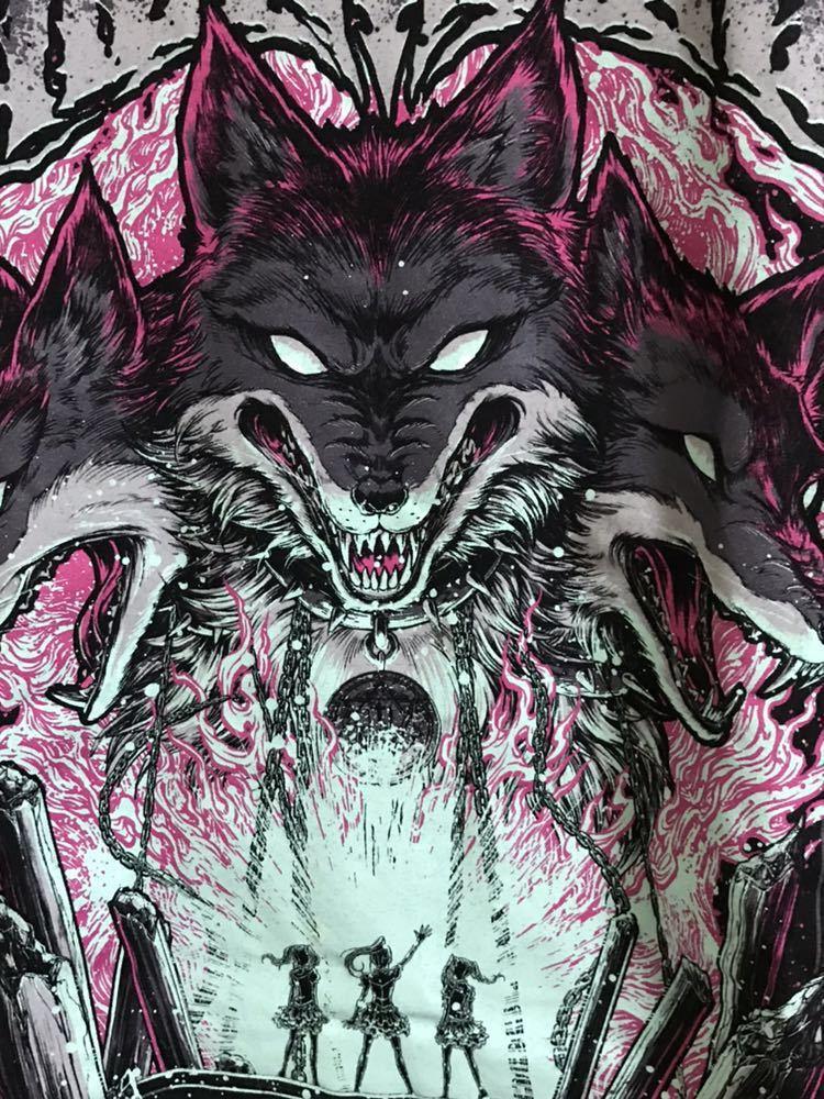 FOX_GOD.jpg