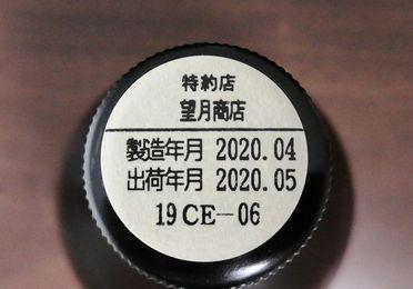IMG_20200525_153958.jpg