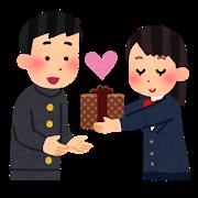 valentine_watasu_student.png
