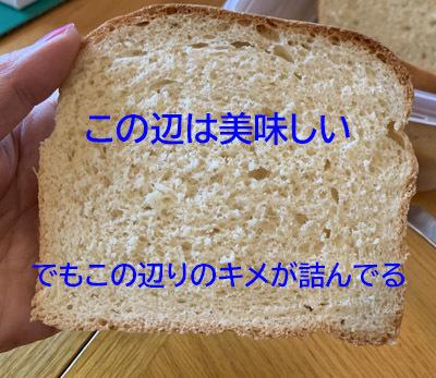 bread07142002.jpg