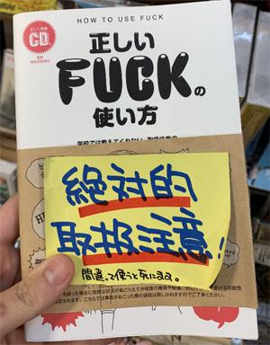 fbook1.jpg
