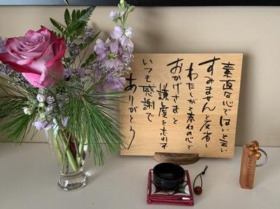 flower1230202002.jpg