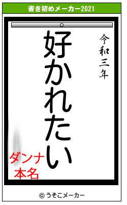 kakizome202103.jpg