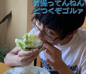 lettucewrap2003.jpg