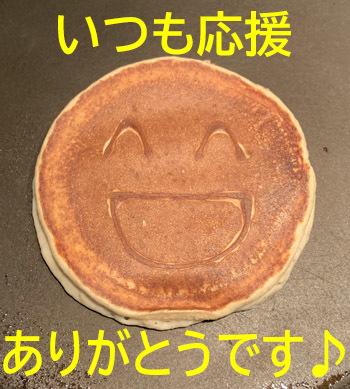 pancake2009.jpg