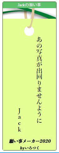 tanzaku2002.jpg