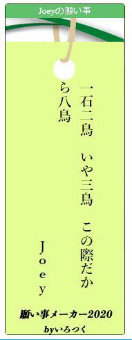 tanzaku2003.jpg