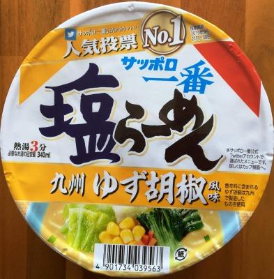塩らーめんどんぶり 九州ゆず胡椒風味