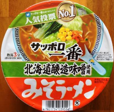 みそラーメンどんぶり 北海道醸造味噌使用