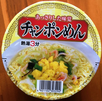 神戸物産 あっさりした味覚 チャンポンめん