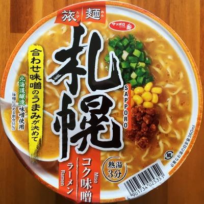 サッポロ一番 旅麺 札幌コク味噌ラーメ