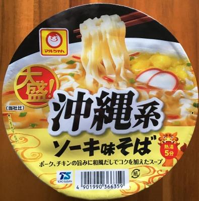 マルちゃん 大盛!沖縄系ソーキ味そば