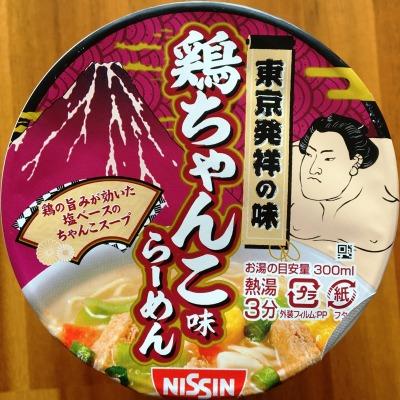 東京発祥の味 鶏ちゃんこ味らーめん