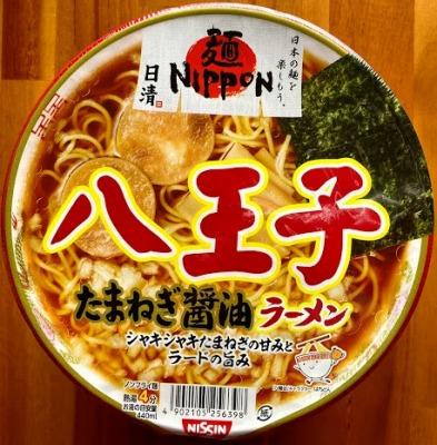 日清 麺 NiPPON 八王子たまねぎ醤油ラーメン